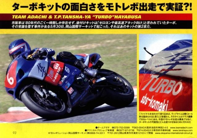 BusatrackbikeJapan-1_zpsad7fc500.jpg