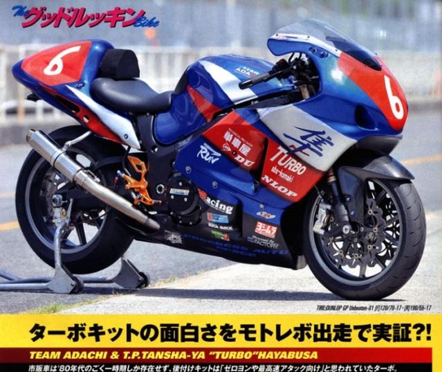 BusatrackbikeJapan-3_zps26459a74.jpg