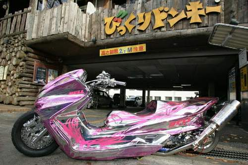 Japanese%20extreme%20custom%20scooters%20%204.jpg