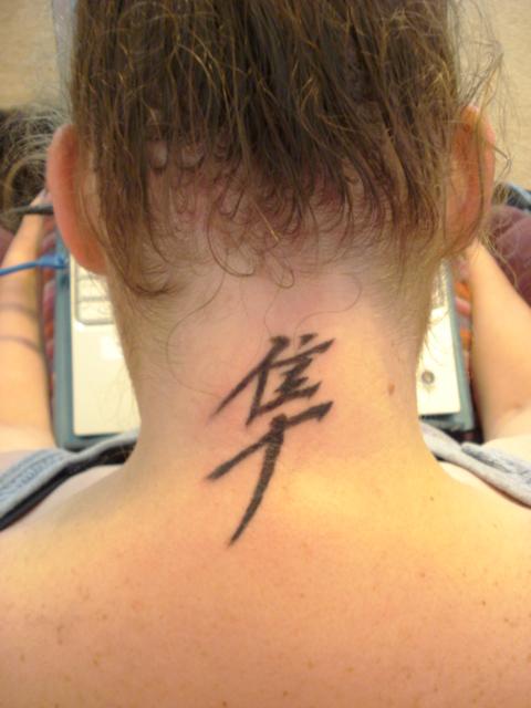 new tat 003.JPG